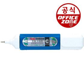 펜텔 극세식 수정펜 12ml ZL31-W 수정액 화이트