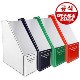 박스화일 라인 A4 화일박스 문서보관 서류 꽂이