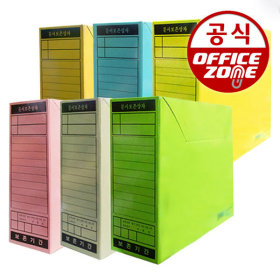 문서보관상자 A4 서류보관 화일박스
