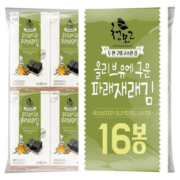 (1+1)올리브유에구운파래재래김도시락_4gx16봉 상품이미지
