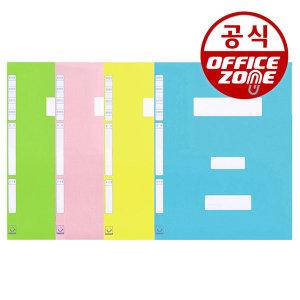 정부화일 A4 10매입 종이화일 정부문서화일 서류철
