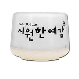 아이스홀더 캔맥주 소주 음료 보틀쿨러 보냉기 화이트