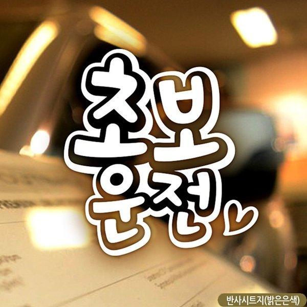 버터플라이 하리모토 토모카즈 ALC 탁구라켓(117566) 상품이미지