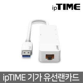 아이피타임 EFM ipTIME U1003 기가비트 랜카드