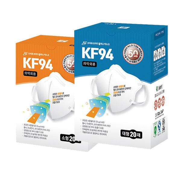 3Q 황사 미세먼지 마스크 KF94 80 제품모음 상품이미지