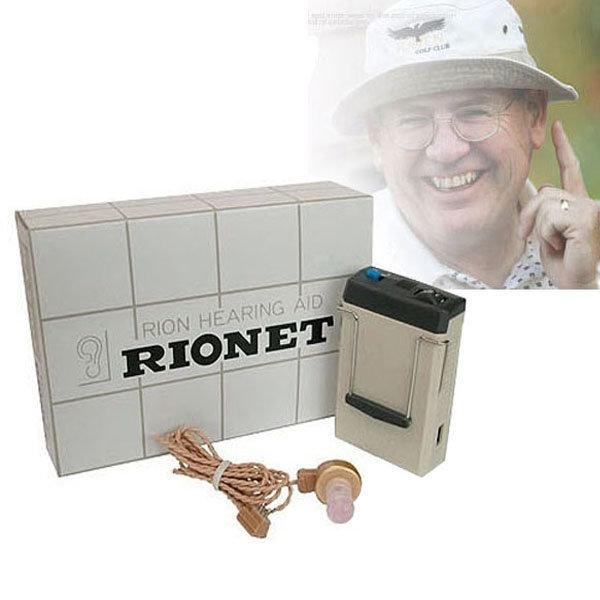 리오네트 포켓형 보청기 HA-20DX 중도난청용 주머니형 상품이미지