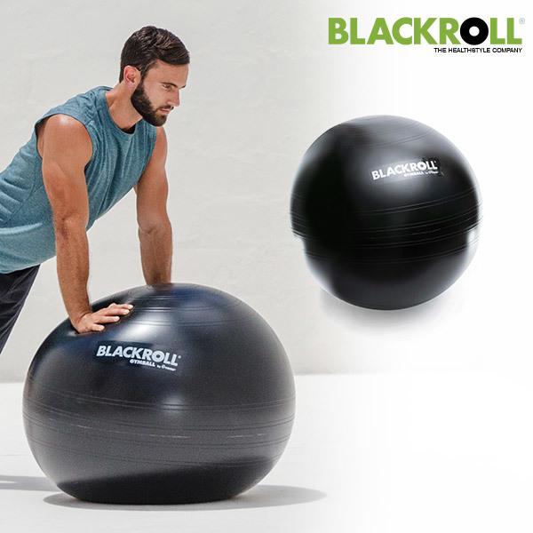블랙롤 짐볼  65cm/독일 짐볼 운동볼 상품이미지