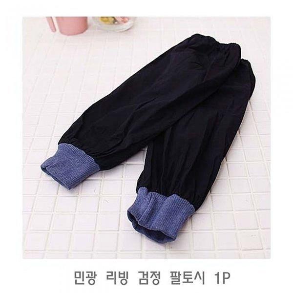 민광 리빙 검정 팔토시 1P 토시 쿨스카프 아이스토시 상품이미지