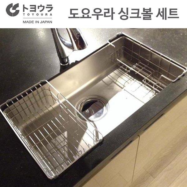 .일본직수입/ 도요우라 주방 싱크볼 풀세트 N760Z 상품이미지