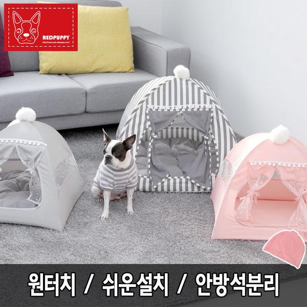 레드퍼피/애견하우스/강아지집/텐트/펫하우스/개집 상품이미지
