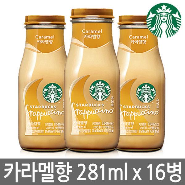 프라푸치노 카라멜향 281mlx16병/커피/원두/커피믹스 상품이미지