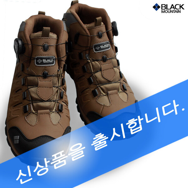 (현대Hmall)블랙마운틴 파워랜드 고기능고급 등산화 방수등산화 등산신발 상품이미지
