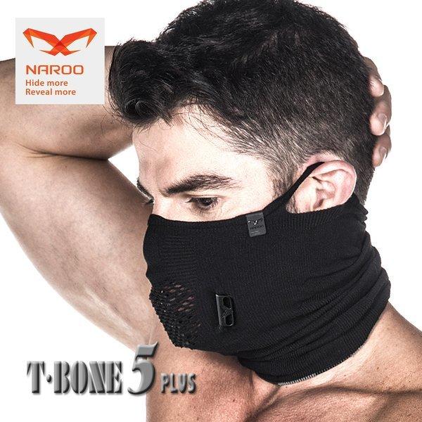 T-BONE 5 PLUS 편한 호흡 4계절용 1+1사은품 상품이미지