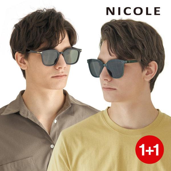 1+1 백화점 동일 상품 파격세일/인기 남성 선글라스 상품이미지