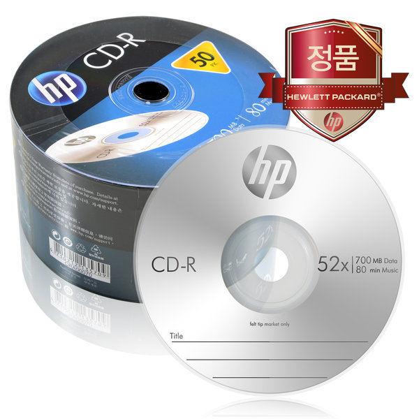 HP 정품 CD-R/DVD-R 50장/공CD/공DVD/공시디/CD케이스 상품이미지