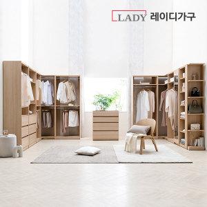 (리뉴얼특가/중복쿠폰5%)이안 드레스룸/옷장 세트형