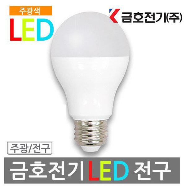 금호전기 LED전구 10W 궁금사항 전화 상담 후 구매가능 상품이미지