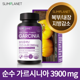 Garcinia 3900mg/Before Meal/30 Day Supply/Diet Food/HCA
