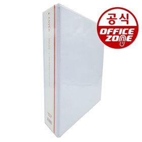 D링 백색바인더 3공 A4 5cm 문서 서류 화일