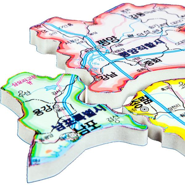 아주 특별한 우리나라 지도퍼즐 미션 1300만원 도전 상품이미지