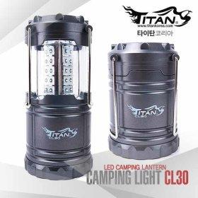 캠핑 민박 낚시 다용도 파워LED 접이식 멀티랜턴 CL30