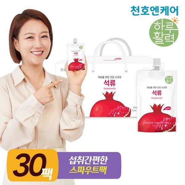 하루활력 여성건강 시크릿 석류 70ml 30팩 1박스 상품이미지