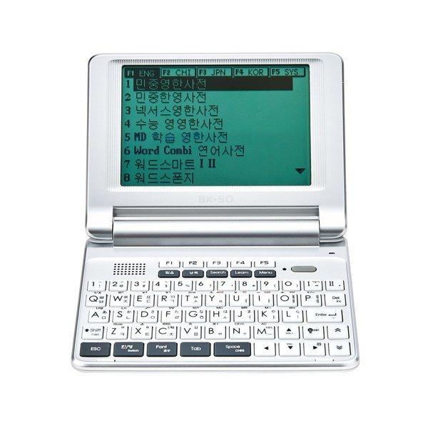 BK-50 전자사전 어학학습기 전자수첩 상품이미지