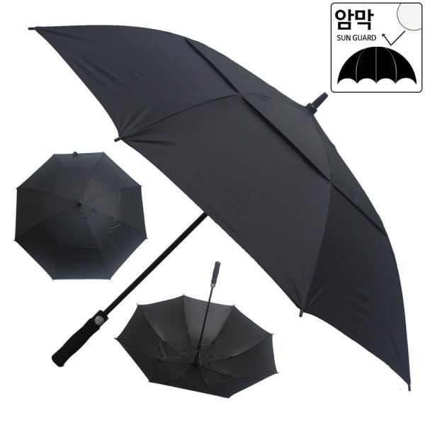 레인가드 방풍우산 대형 132cm/골프우산/장우산 상품이미지