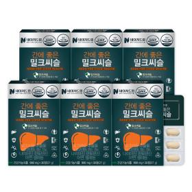 조아제약 간에 좋은 밀크씨슬 30정  5박스(5개월분)/간