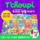(2019년 최신새책) 뉴 추피의생활이야기 총 71종 / Tchoupi / 추피의생활동화 / 프랑스그림책 / 추피와두두 상품이미지