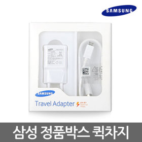 5핀 급속 고속 휴대폰 핸드폰 충전기/ 갤럭시노트5 S7