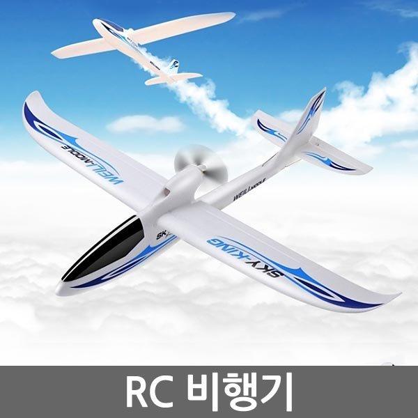 입문용 RC조종 비행기 글라이더 드론 미니드론 카메라 상품이미지