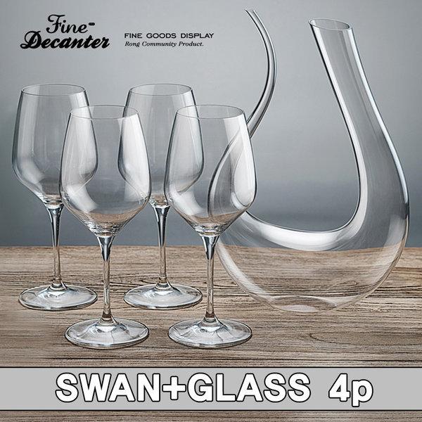 SWAN 백조디캔터+와인잔4 선물세트 와인글라스 glass 상품이미지