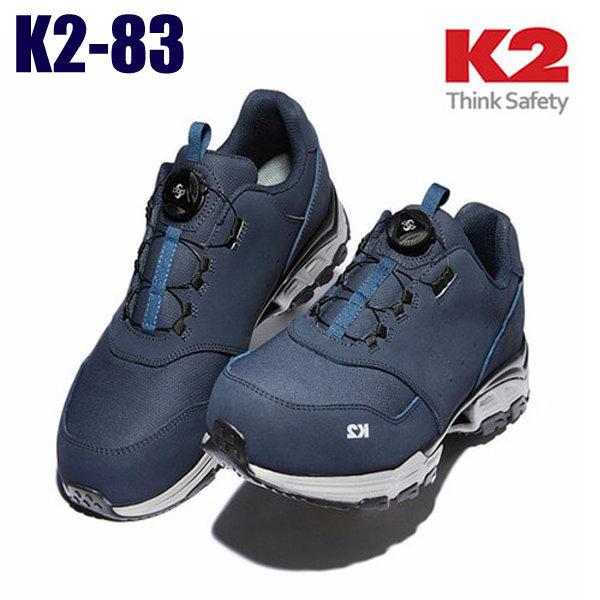 K2 K2-83 다이얼 4인치 상품이미지