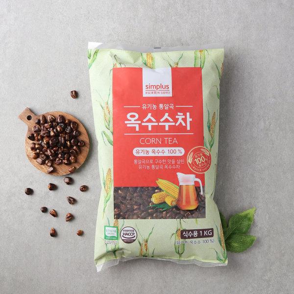 simplus 유기농통알곡옥수수차 1KG 상품이미지