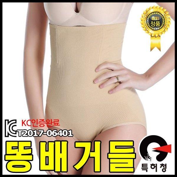 똥배거들/똥배압박/뱃살압박/압박팬티/보정속옷/거들 상품이미지