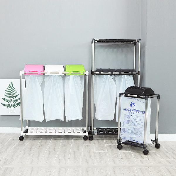 재활용 분리수거함 종량제쓰레기통 가정용분리수거함 상품이미지