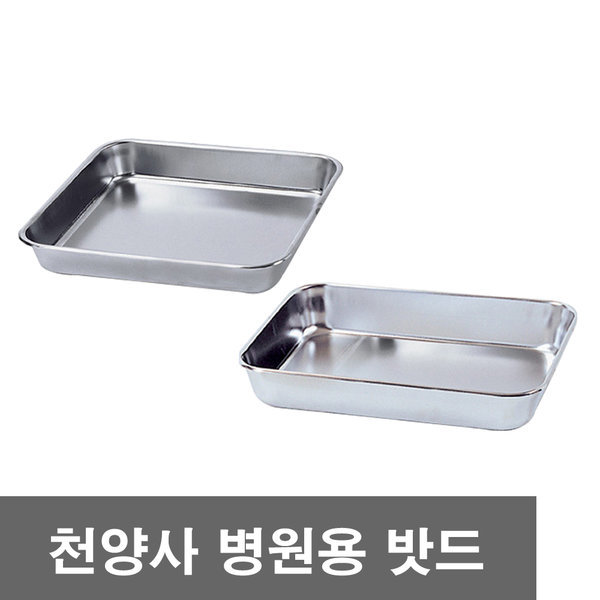 천양사 미식 밧드 CY1200 (3-B호) 상품이미지