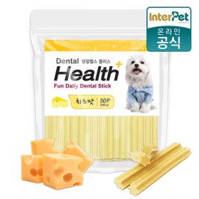 덴탈헬스플러스 치즈 50p 치석제거 개껌 애견간식
