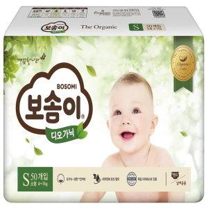 [홈플러스](묶음할인)깨끗한나라_보솜이디오가닉밴드형소형_50매