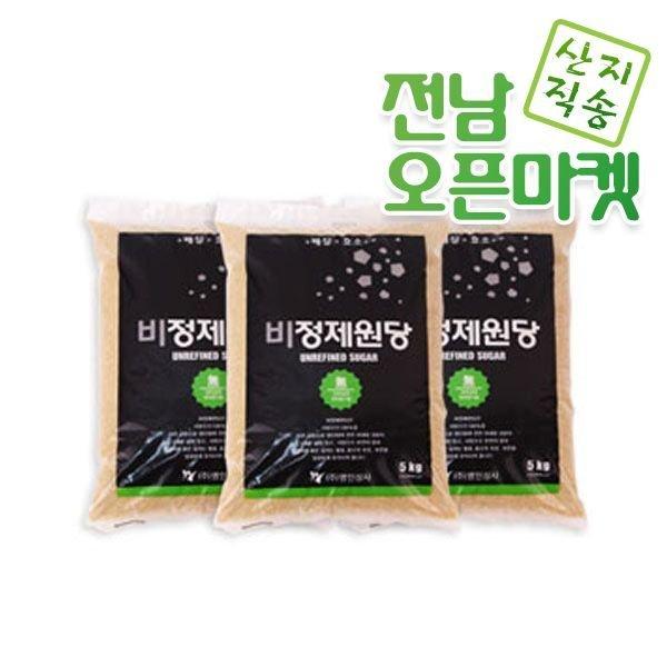 (전남오픈마켓)사탕수수15kg 비정제설탕(원당) 상품이미지