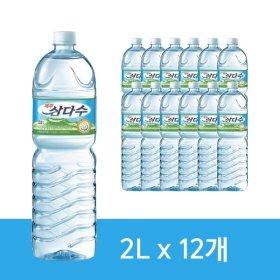 제주 삼다수 2L(12입)-제조일60일내제품-당일발송