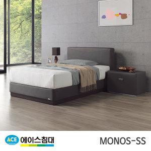 MONOS CA등급/SS(슈퍼싱글사이즈)