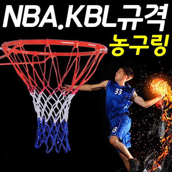 SMN 농구골대 KBL규격 벽걸이 농구대 간이네트 농구링 상품이미지