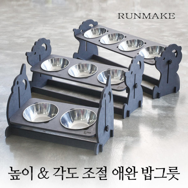 각도높이조절 강아지밥그릇 애견식기 -A.비글푸들 2구 상품이미지