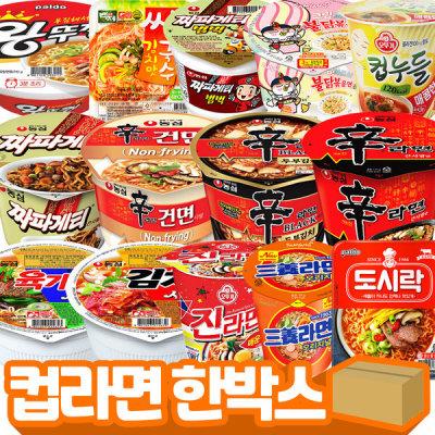 Jin Ramen small cup 30pcs 1box special price SAMYANG Ramen cup ramen Shin ramyun