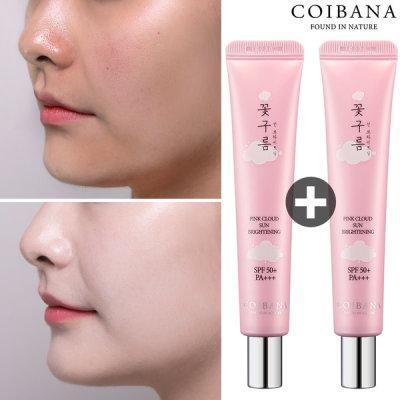 Lightweight closely sit on the skin tone-up cream/sun block
