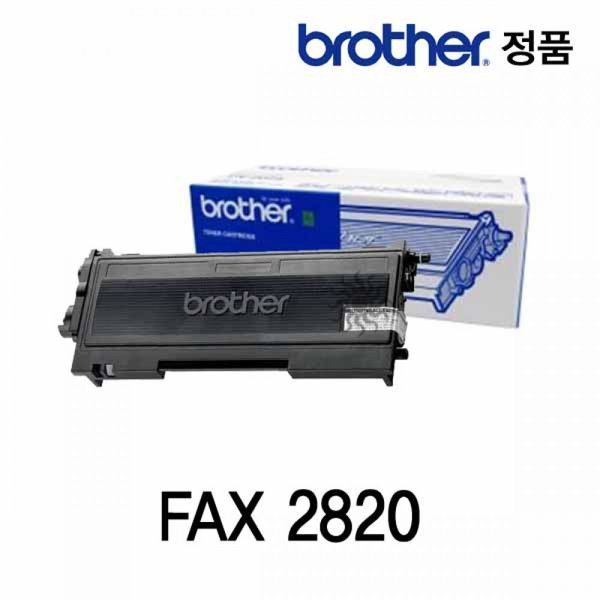 브라더 FAX 2820 정품토너 검정-브라더프린터토너 브 상품이미지