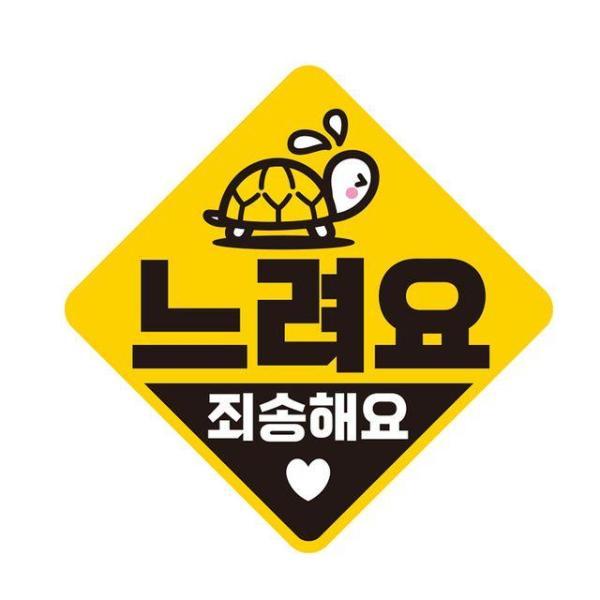 K5 주유구 덮개 커버 크롬 몰딩 스크래치 긁힘 방지 상품이미지