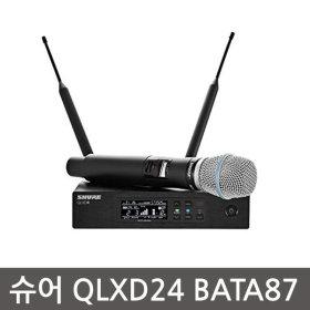 슈어 무선마이크 QLXD24 BETA87A 1채널 900매가